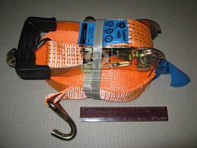 Стяжка груза, 3t. 50mm.x14m.(0.5+13.5) прорезин. ручка  (арт. DK-3906), ACHZX