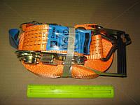 Стяжка груза, 3t. 50mm.x14m.(0.5+13.5) пластиковая ручка  DK-3918