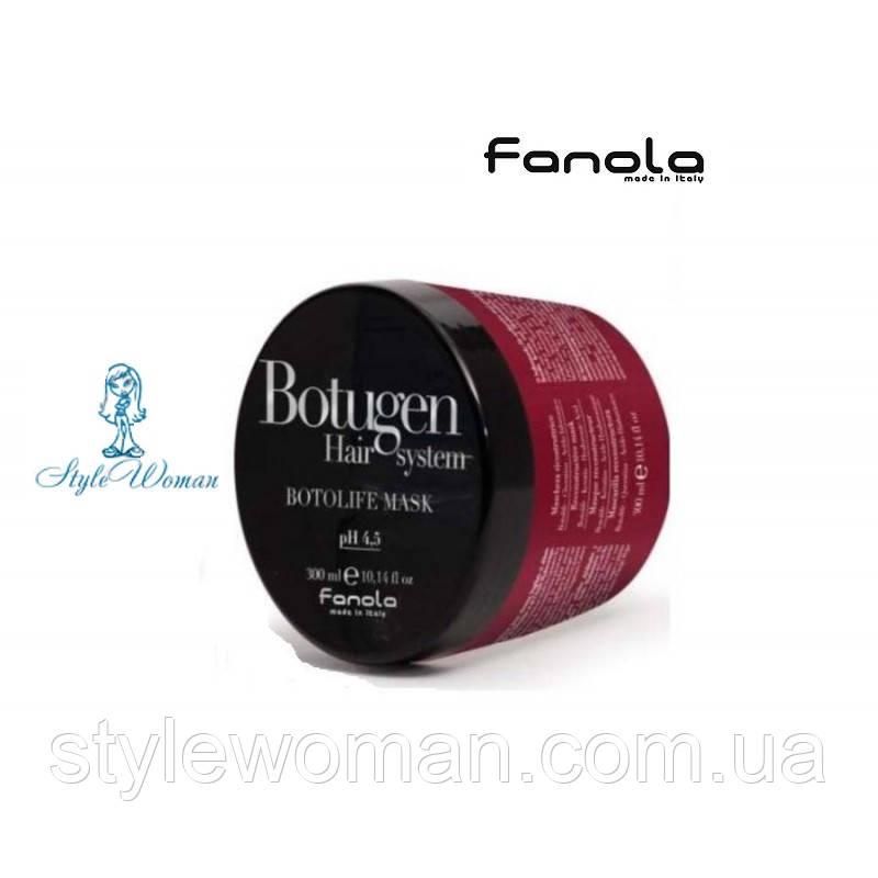 Fanola Botolife Маска для реконструкции волос 300 мл. Фанола