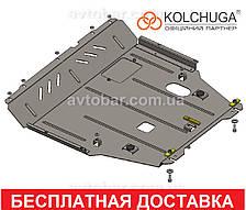 Защита двигателя Suzuki SX-4 S-Cross (с 2013 --) объем-1,6