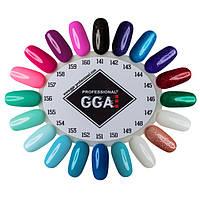 Гель-лак GGA professional Основная палитра