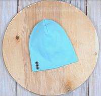 Шапочка с пуговками, бирюзовая, 3 размера, 42-54 см, фото 1