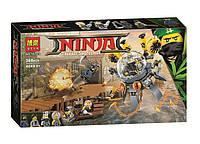 Конструктор Bela 10725 Ниндзяго Летающая подводная лодка (аналог Lego Ninjago Movie 70610)