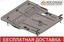 Защита двигателя Suzuki Celerio (c 2014---) Кольчуга