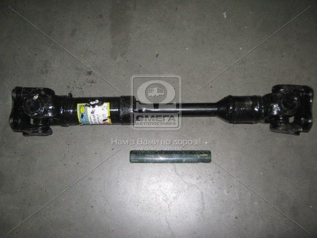 Вал карданный УАЗ 469 передн. (производство Украина) (арт. 469-2203010), rqn1