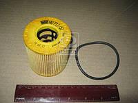 Фильтр масляный (Производство MANN) HU711/51X