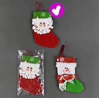 """Рождественский носок """"Дед Мороз"""""""