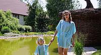 Комплект пончо, взрослое и детское, голубой