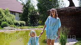Комплект пончо, доросле та дитяче, блакитний