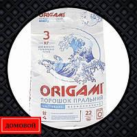 Стиральный порошок Origami универсальный 3 кг (50725046)