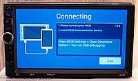 Автомагнитола 2din Pi-8701 Android GPS WiFi 4-Ядра 16Гб 1024*600