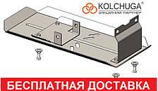 Защита заднего моста Suzuki Vitara (с 2015 --) объем-1,6