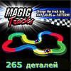 Magic Tracks (Мэджик Трек) 265 деталей, прозрачная трасса