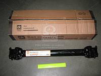 Вал карданный МТЗ  72-2203012-A2