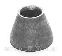 Переход Dу150/80 стальной концентрический 168*4,5-89*4,5 ГОСТ 17378-01