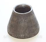 Перехід Dу150/80 сталевий концентричний 168*4,5-89*4,5 ГОСТ 17378-01, фото 2