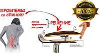 Cиденье тренажер «Спина ОК» ОРИГИНАЛ Арго (боль в спине, пояснице, остеохондроз, межпозвоночные грыжи, осанка)