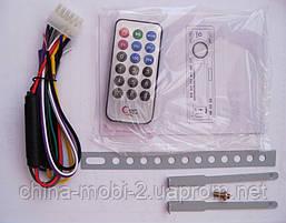 Автомагнитола Pioneer 3000u MP3   SD   USB   AUX, фото 2