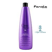 Fanola Oro Therapy Сапфировый шампунь с кератином для светлых волос  волос1000 мл Фанола
