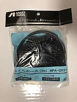 Cпиральный шланг Iwata HP-CH31