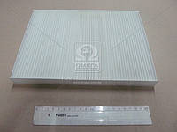 Фильтр салона AUDI, (производство CHAMPION) (арт. CCF0001), AAHZX