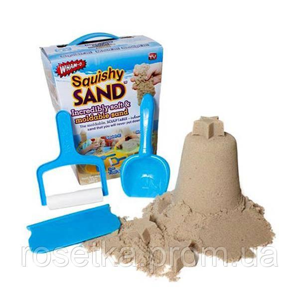 Кинетический песок с инструментами - Squishy Sand Wham-O (Сквиши Сэнд), 500 г.