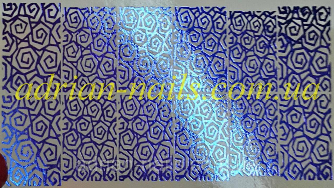 Фольгированный слайдер дизайн №16 - синий