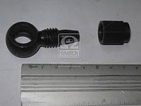 Угольник поворотный с гайкой (штутцер)  (арт. 240-1104115)