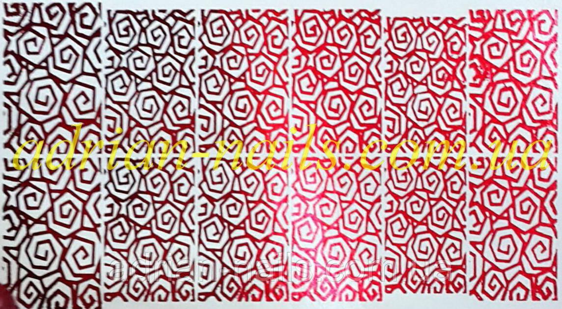 Фольгированный слайдер дизайн №17 - красный