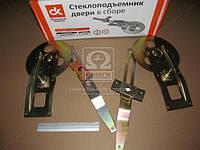 Стеклоподъемник КАМАЗ двери в сборе 2 шт.  (арт. 5320-6104010), ADHZX