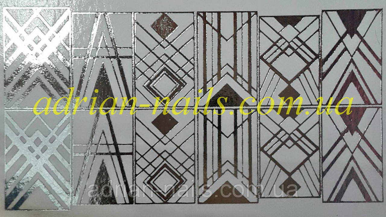 Фольгированный слайдер дизайн №19 - серебро