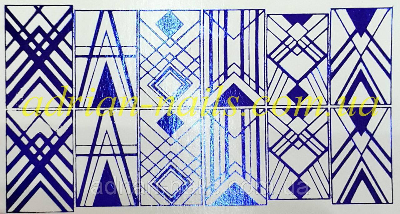 Фольгированный слайдер дизайн №20 - синий