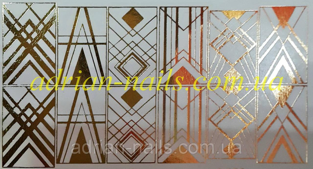 Фольгированный слайдер дизайн №21 - золото