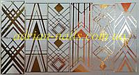Фольгированный слайдер дизайн №21 - золото, фото 1