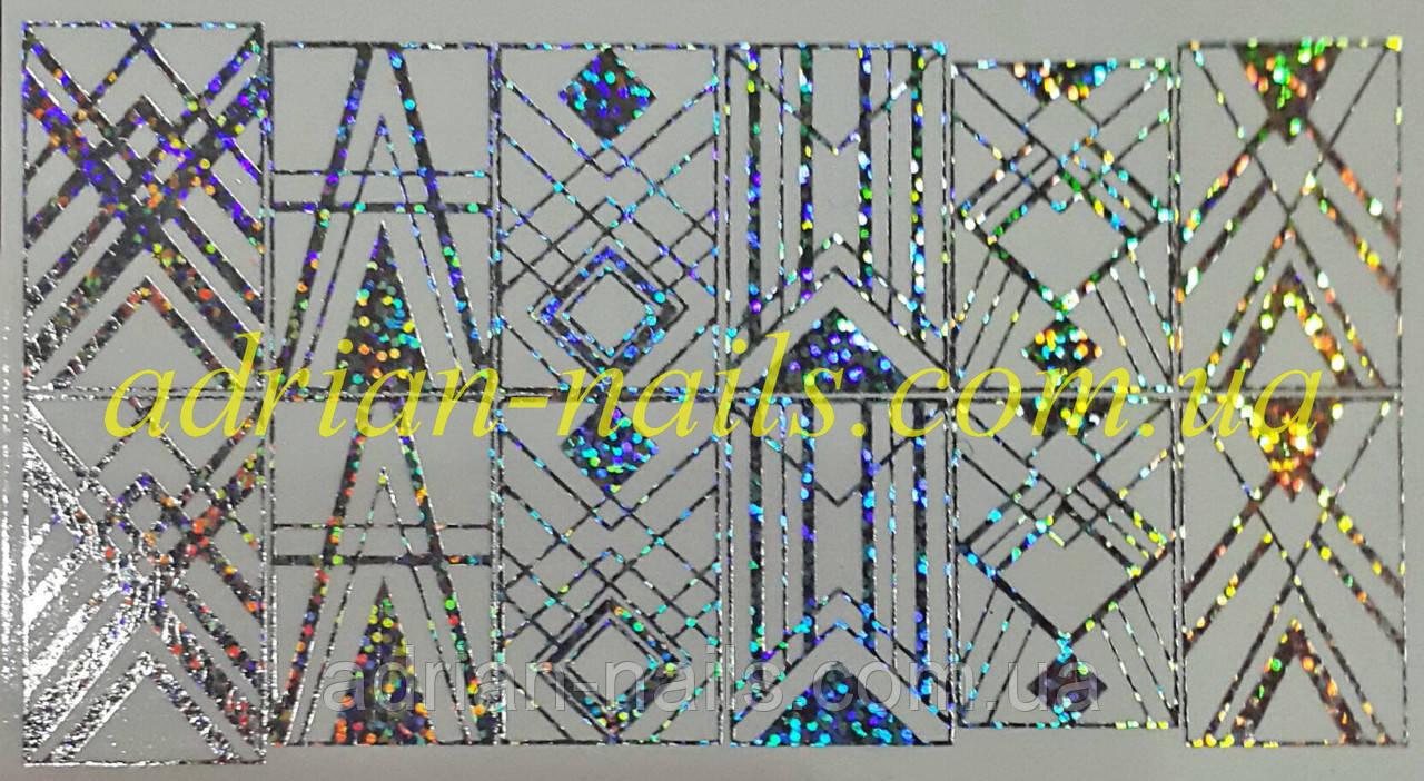 Фольгований слайдер дизайн №22 - голографик