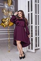 Женское коктейльное платье Большого размера