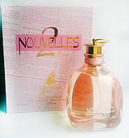 Женская парфюмированная вода Christian Nouvelles 2 Rose (Кристиан Ноувеллес 2 Роуз)