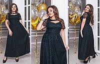Женское вечернее платье в пол Большого размера