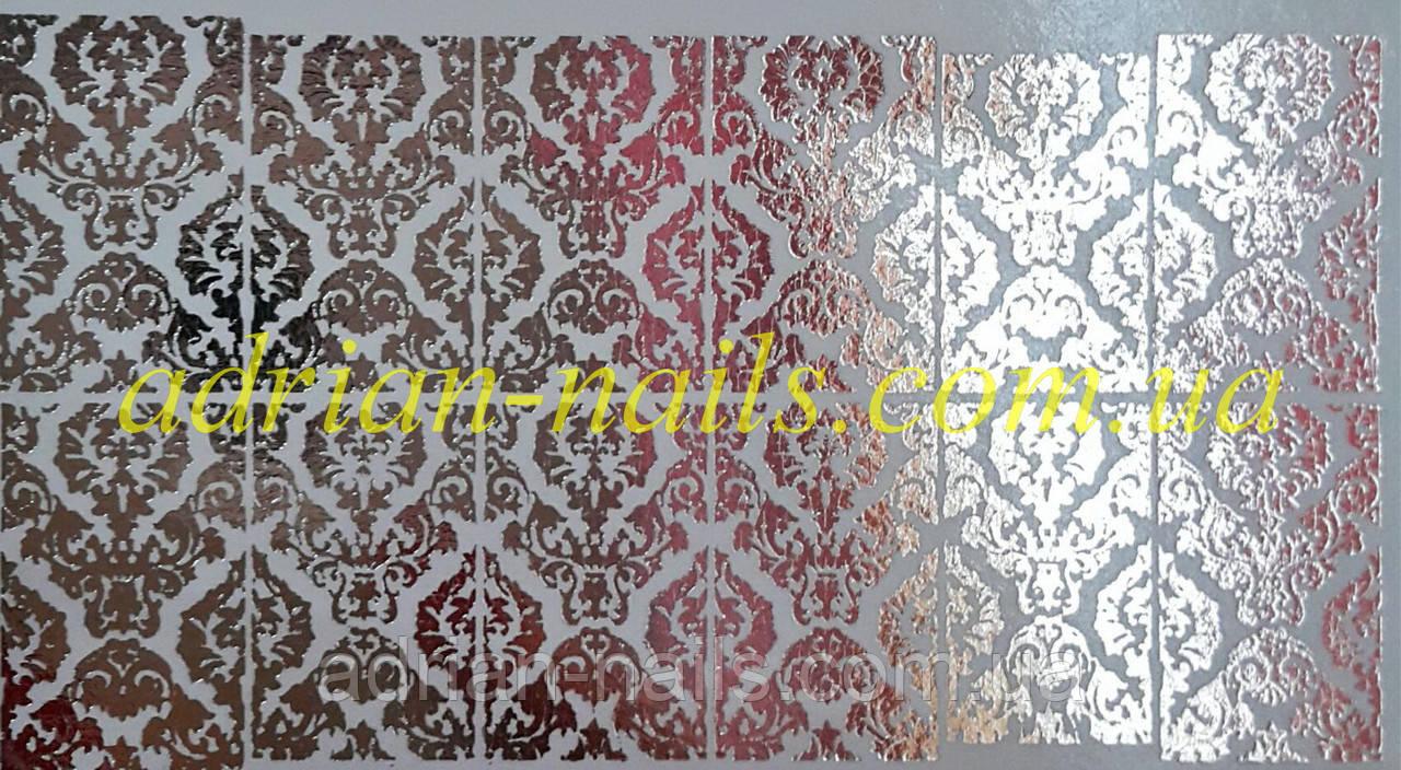 Фольгированный слайдер дизайн №24 - серебро