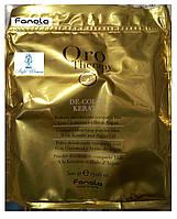 Fanola  Oro Therapy Color Кeratin - Осветляющий порошок с кератином (голубой) 500 гр