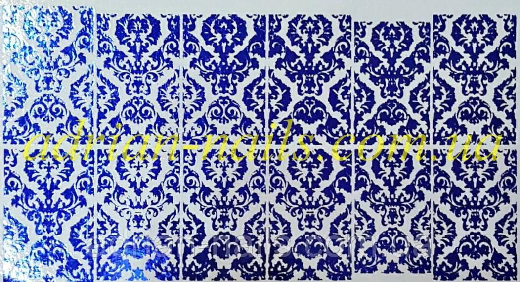 Фольгированный слайдер дизайн №27 - синий