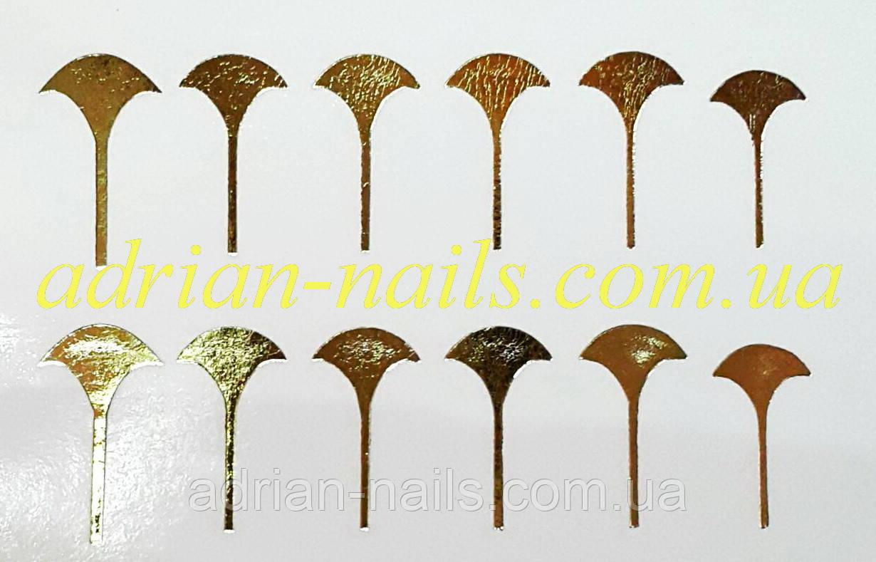 Фольгированный слайдер дизайн №31 -золото