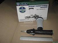 Цилиндр сцепления главный ГАЗ 3302 стандарт (Производство ГАЗ) 3302-1602290-80
