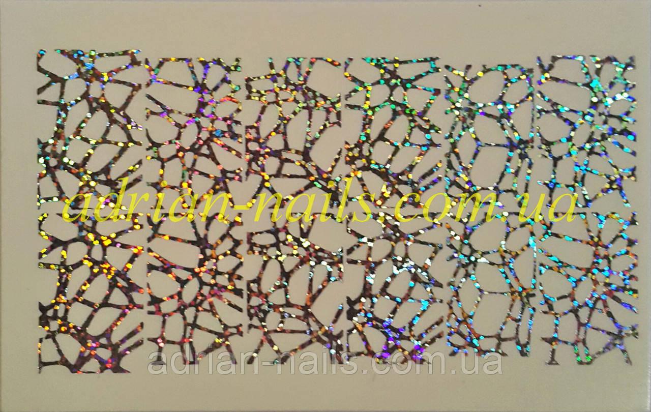 Фольгированный слайдер дизайн №34 - голографик