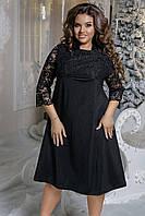 Женское платье миди Большого размера