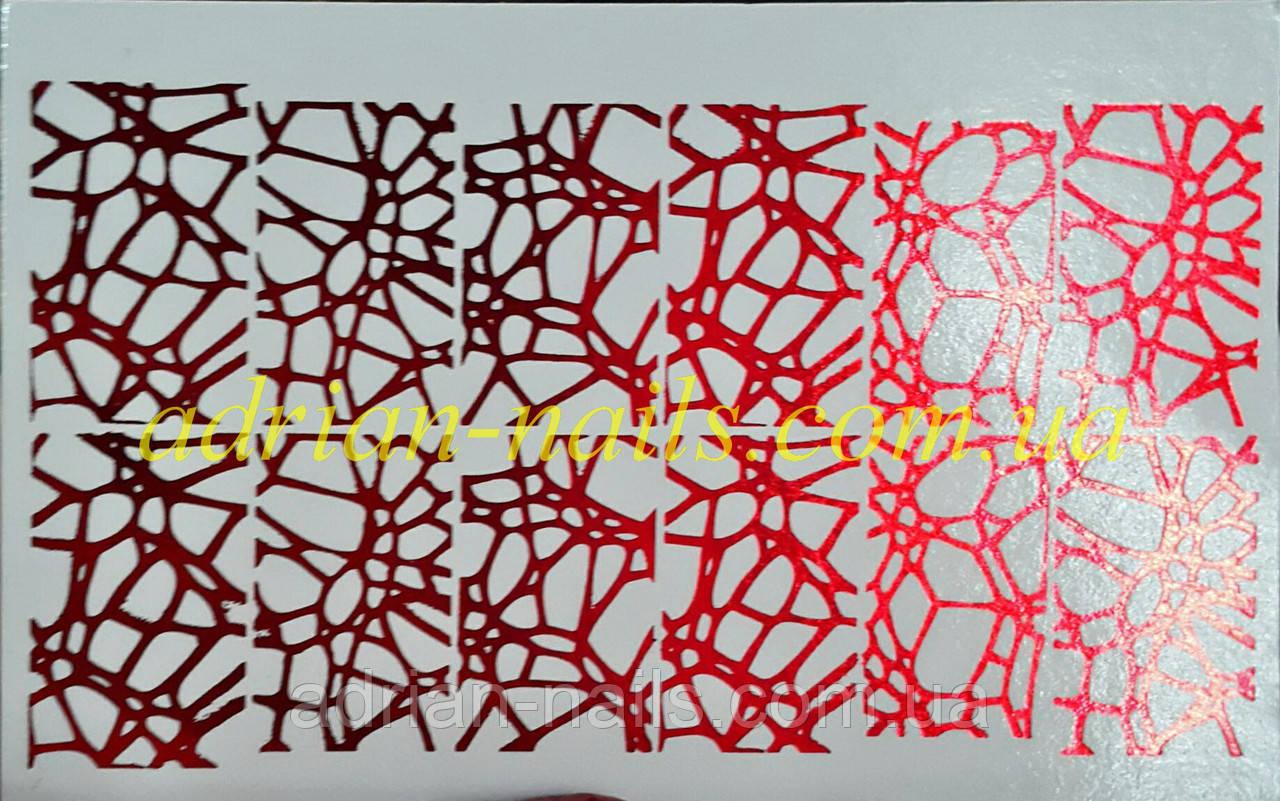 Фольгированный слайдер дизайн №35 - красный