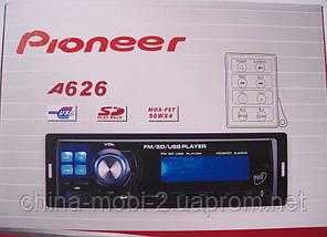 Автомагнитола Pioneer А626, фото 3