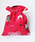 Новорічний Різдвяний маленький мішечок 31*25 для подарунків подарункова упаковка новорічна
