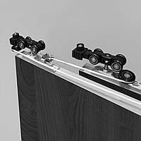 Телескопическая система раздвижных дверей
