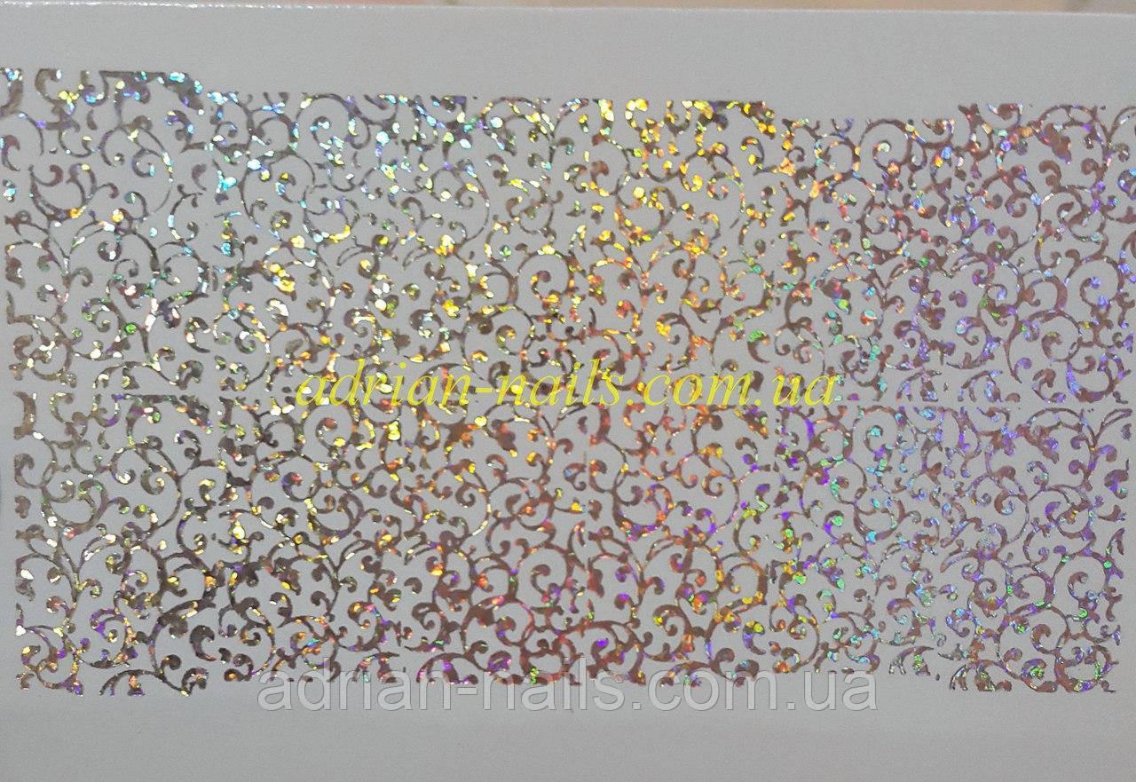 Фольгированный слайдер дизайн №40 -голографик